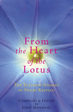 From the Heart of the Lotus